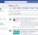 Facebook Captico 8-3-10